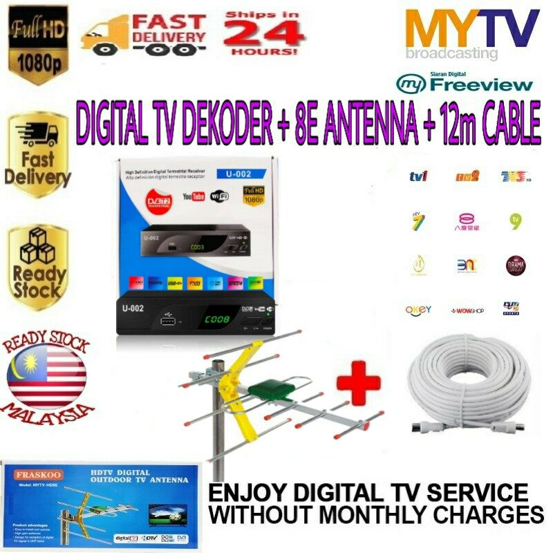 Decoder MYTV Dekoder Digital Decoder U-002 Receiver Support all Malaysia Channels with 8 Element UHF MYTV HD9E Antenna with 12m Cable