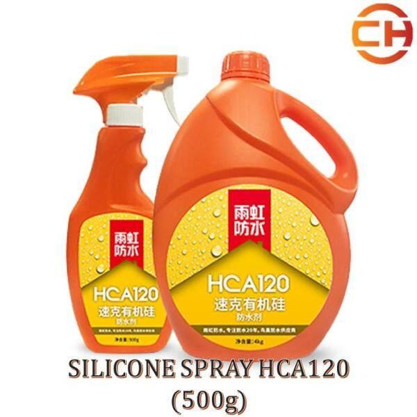 YUHONG HCA120 SILICONE SPRAY