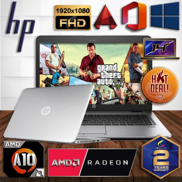 HP ELITEBOOK 745 G3 ULTRABOOK GAMING & GRAPHICS - AMD A10 PRO QUAD CORE / 16GB DDR3 RAM / 1TB SSD STORAGE / AMD ATI RADEON R5 / WINDOW 10 PRO GENUINE / 14 INCH FULL HD 1920X1080 / GAMING & BUSINESS SERIES / ULTRABOOK DESIGN / LAPTOP [ 2 YEARS WARRANTY ] Malaysia