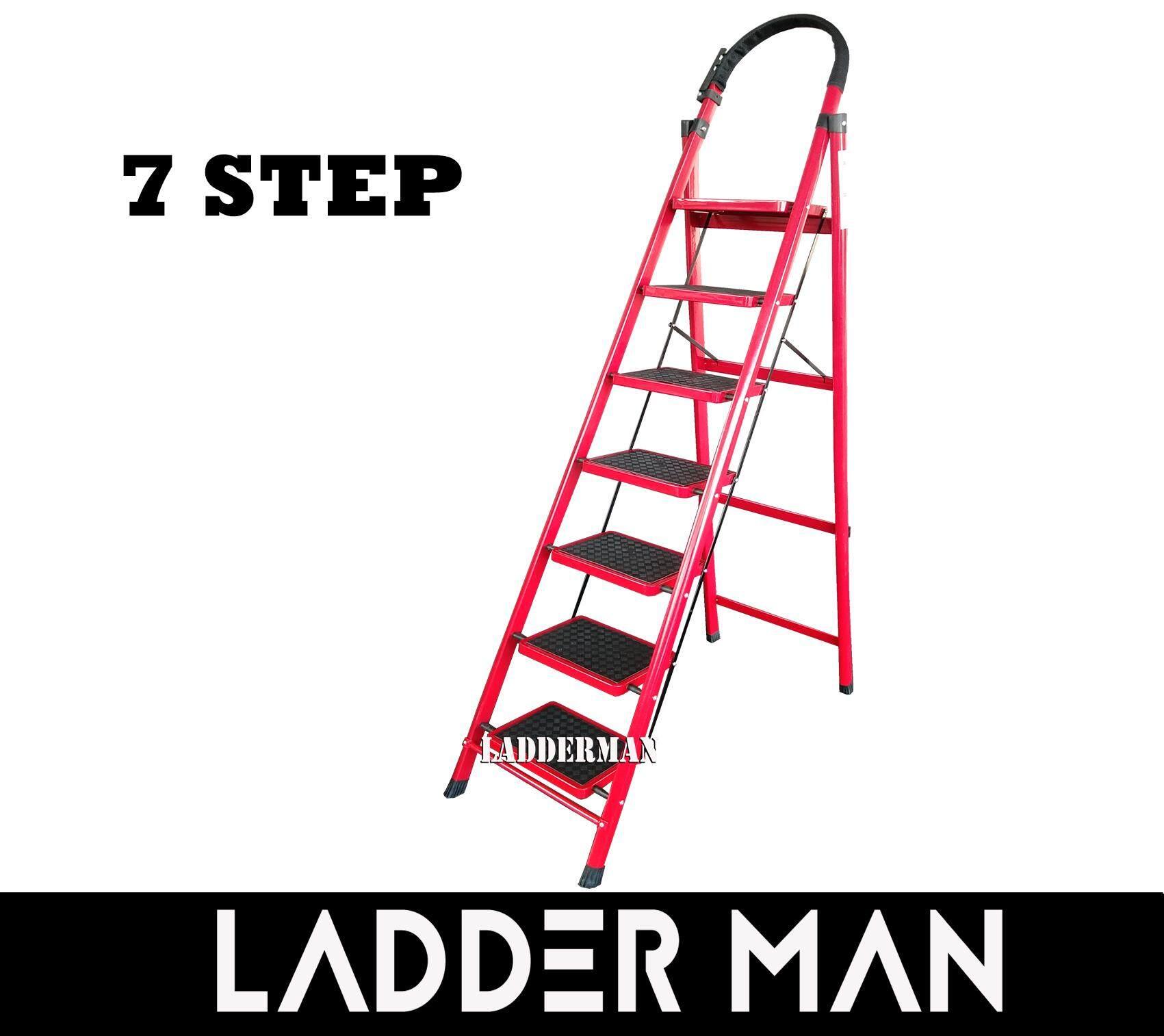 7 Step Medium Duty Foldable Steel Ladder With Hand Grip (Tangga Aluminium)