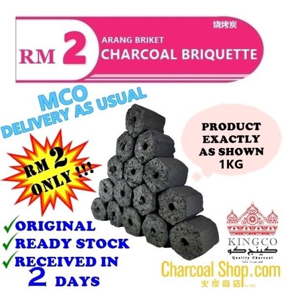CHARCOAL ARANG 火炭 (Charcoal Briquette - 1kg)