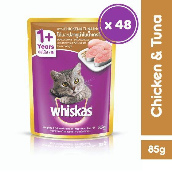 Whiskas Pouch Chicken & Tuna (1+ Tahun) 85gm X 48 Packs Cat Food By Whiskas Official Store.