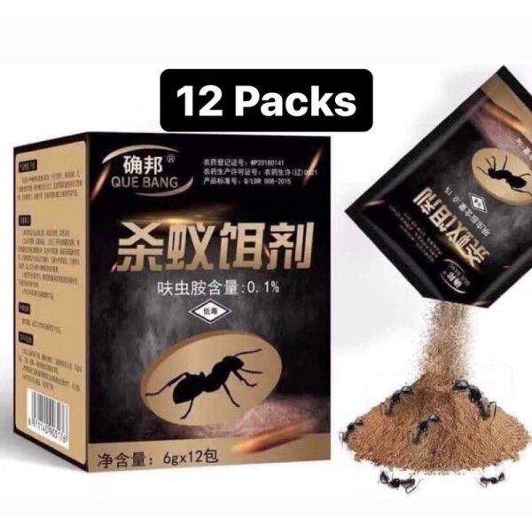 12 PACKS Ant Killer Powder Kill Ant Powder Ant Repellant Ant Medicine Ubat Semut Serbuk Semut 杀蚂蚁药粉除蚂蚁毒药杀蚂蚁毒药除蚁