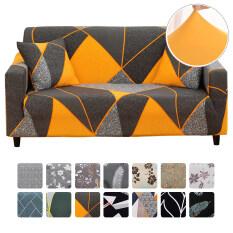 Bọc Ghế Sofa Sarung 1 2 3 4 Chỗ Ngồi, Tấm Phủ Đa Năng Trang Trí Phòng Gia Đình Với Thanh Xốp