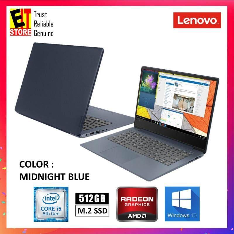 LENOVO IDEAPAD 330S-14IKB 81F40192MJ BLUE (I5-8250U/4GB/512GB/RADEON 535 2GB/14/W10/2YRS) Malaysia
