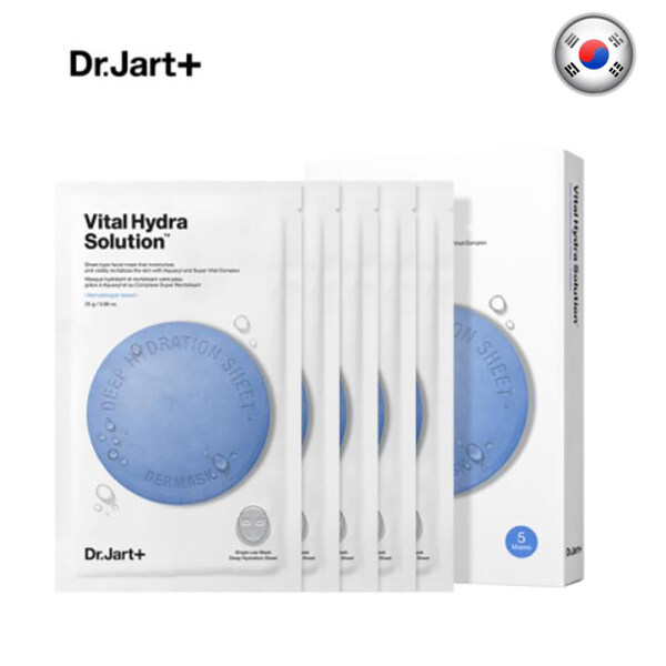 Buy Dr.Jart+ Deep blue Hydration Sheet Mask, 25g/0.9oz x 5ea korean face mask Moisturizing Whitening skin care Singapore