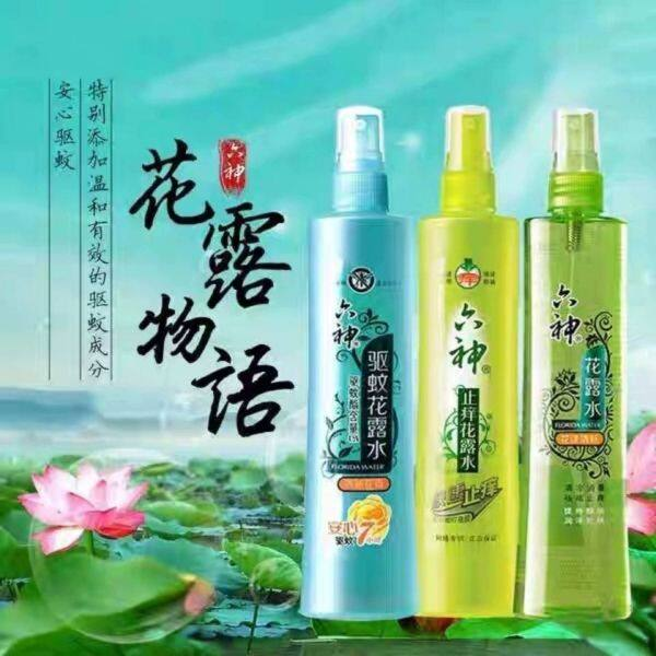 Liushen Florida Water Mosquito Repellent Liquid Classic Florida Water Fresh & Scent Type Refreshing Lasting Itching Prickly Heat Removing Summer