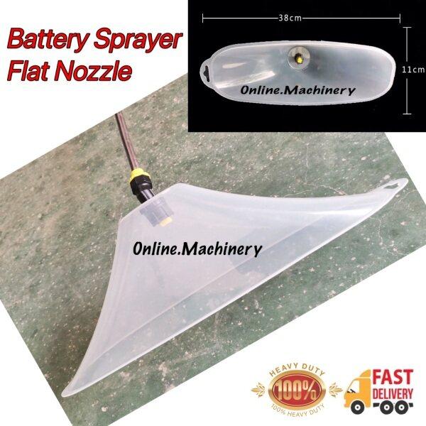 Battery Sprayer Nozzle Cover Windproof Protector 14MM Tudung Tahan Angin Kepala Pam Racun Victa Ogawa Pro-spray Alfaerre