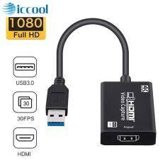 Iccool COD 【 3 Cdigital】card Thu Âm Thanh Video HDMI, Thiết Bị Thu 4K HDMI Sang USB 3.0 HDMI Để Thu Thập Độ Nét Cao , Camera HDMI Video