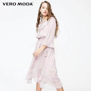 Vero Moda Đầm Voan Tay 3 4 Ren Hoa Cho Nữ, 31937C520 thumbnail