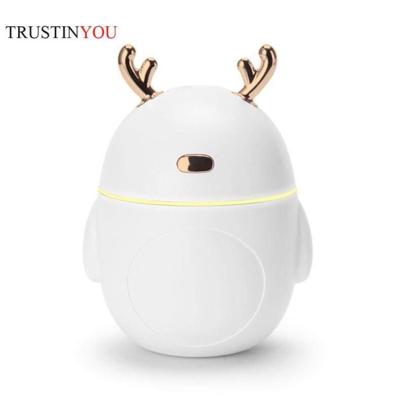 320ml Rabbit Elk Air Humidifier Household Ultrasonic Air Humidifier Aroma Essential Oil Diffuser Singapore