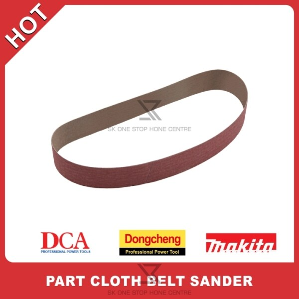 BELT SANDER PAPER 30MM X 533MM P40 / P60 compatible with Makita / DCA / Dong Cheng or Other