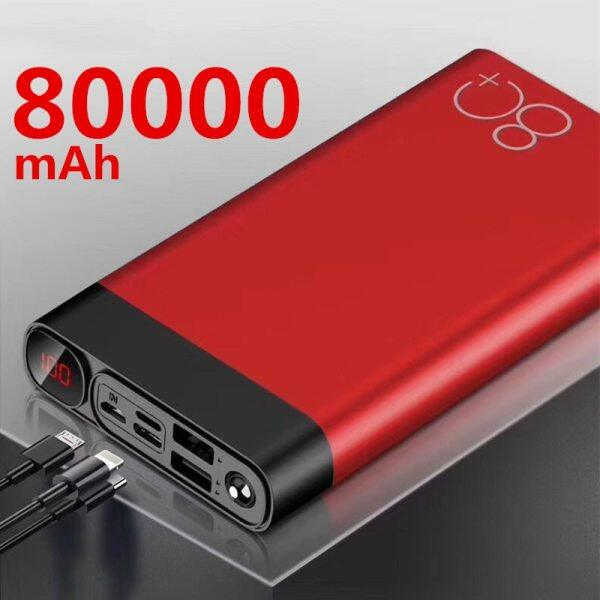 80000mAh Mobile Power Portable Full-screen Large-capacity Waterproof Outdoor Emergency Power Supply Dual USB for Smart Phones