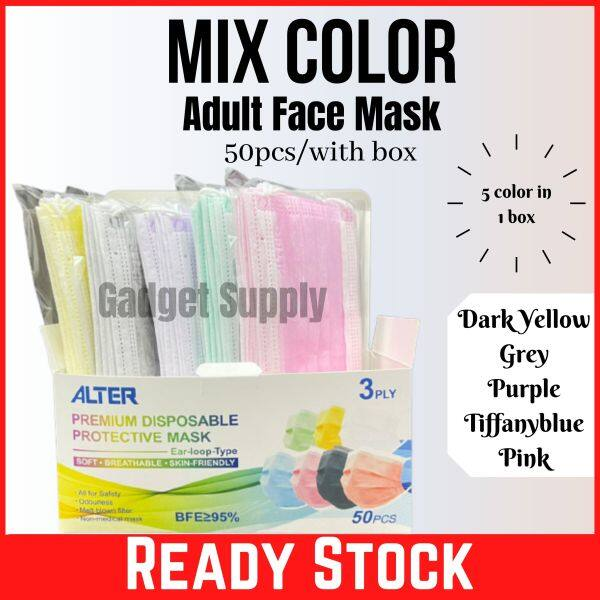 【MIX COLOUR 】Earloop Adult (5 in 1 BOX) Colourful Disposable Face Mask 3PLY with BOX Earloop Color 50pcs