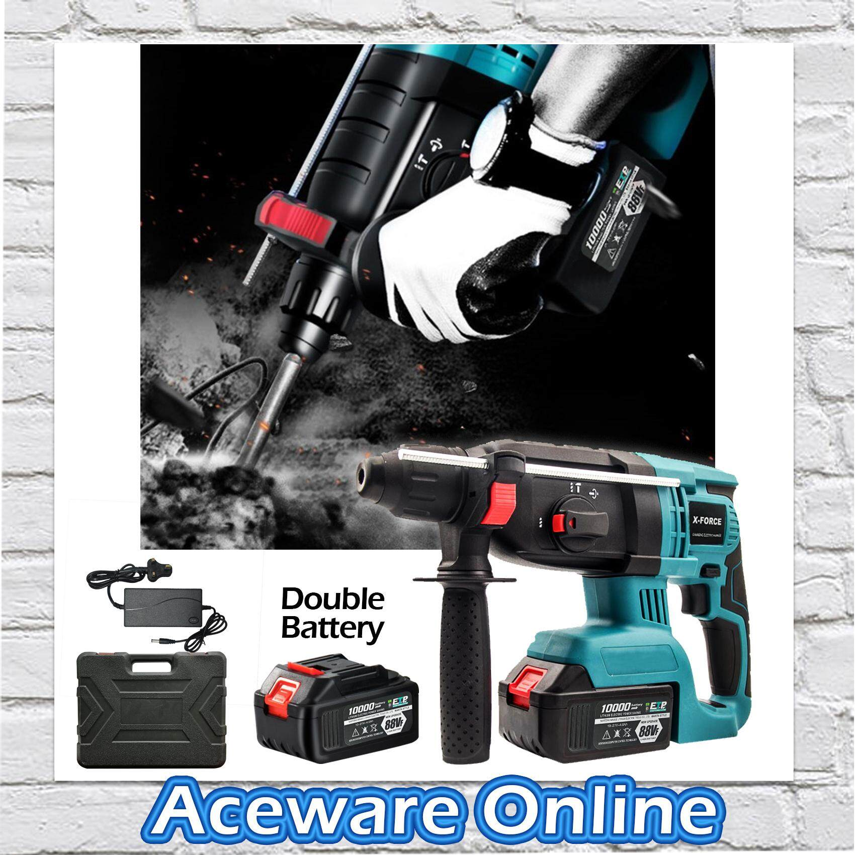 21V X-Force 3Mode Rechargeable Cordless Rotary Hammer 1000mh Brushless GBH180-Li