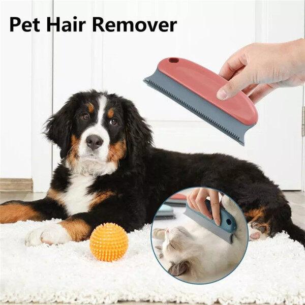 Bàn Chải Tẩy Lông Thú Cưng Bàn Chải Làm Sạch Xơ Vải Thủ Công Sofa Thiết Bị Tẩy Lông Lông Chó Mèo