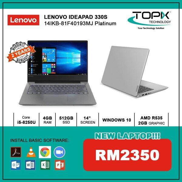 LENOVO IDEAPAD 330S 14IKB-81F40193MJ PLATINUM Malaysia