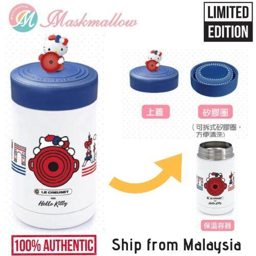 【Ready Stock】Taiwan Le Creuset x Hello Kitty 304 Stainless Steel Stewing Pot 7-11 Limited Edition 台湾凯蒂猫焖烧锅