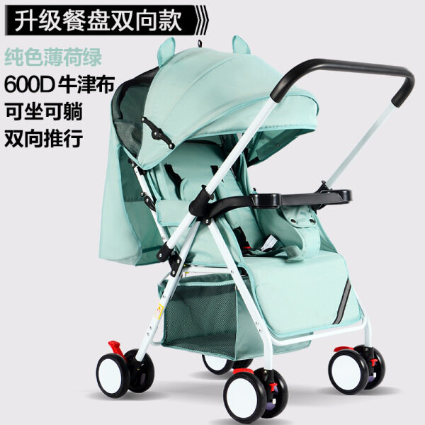 Baby Stroller High Landscape Can Sit, Reclining, Lightweight, Folding Shock Absorber, Child, Children, Four-wheeled Baby Stroller Singapore