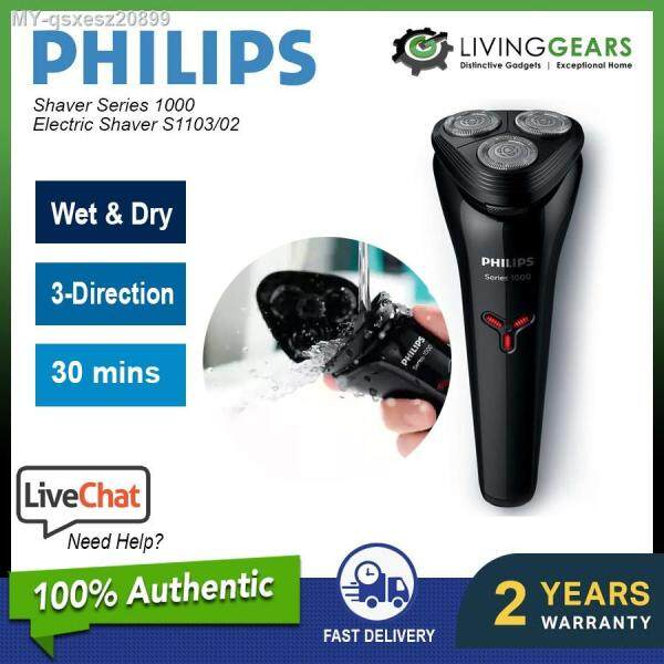 [ NEW ] Philips S1103 Aqua Touch Wet - Dry Waterproof Electric Shaver Upgraded Model S1030