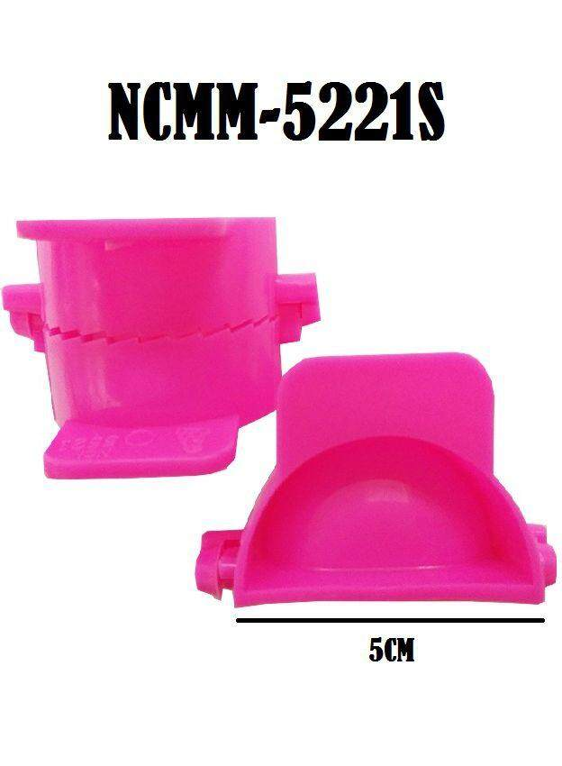 W5cm Nci 5521/s Curry Puff Mould W5cm By Mysupplier.org.