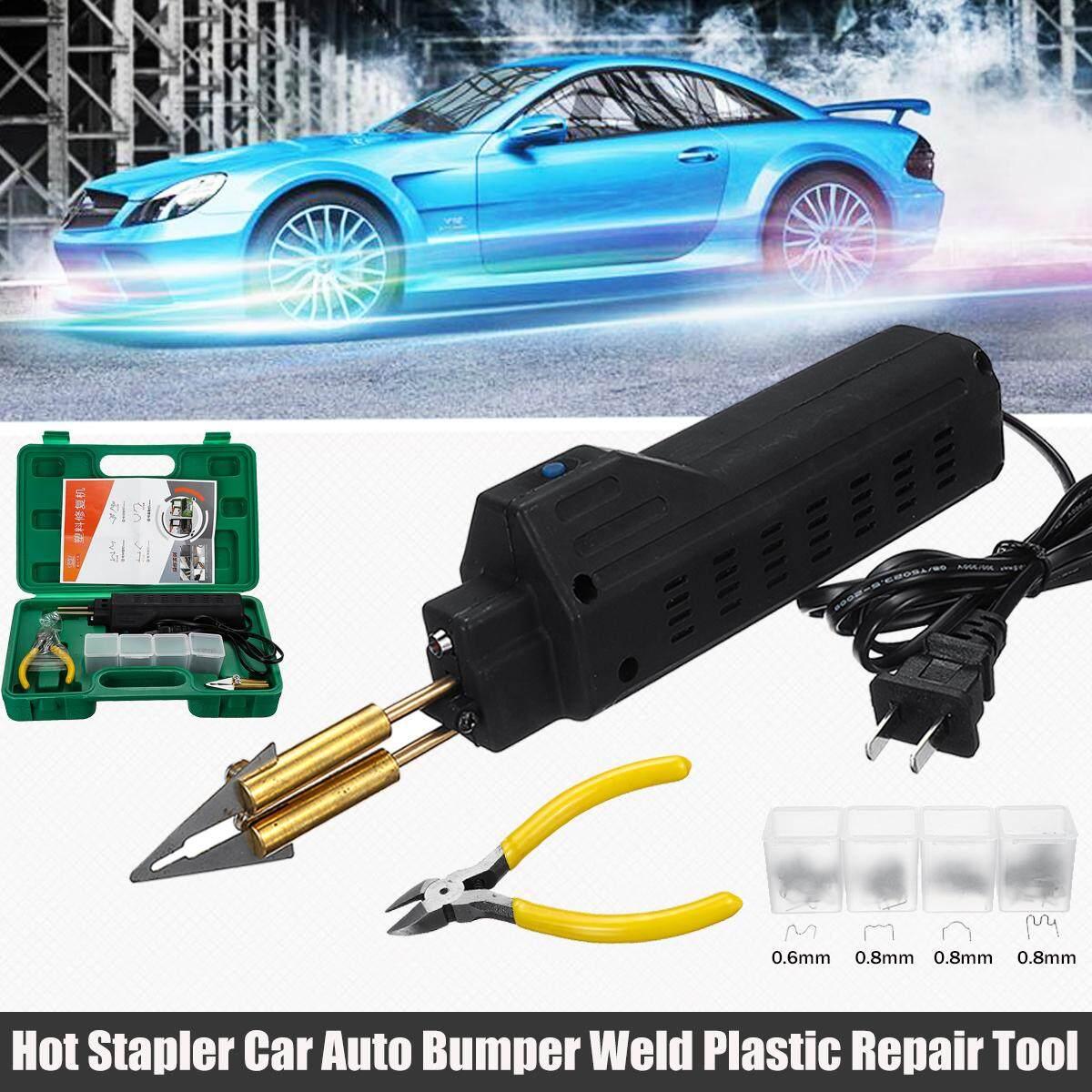 Hot Stapler Car Bumper Fender Fairing Welder Staples Plastic Repair Kit 220V