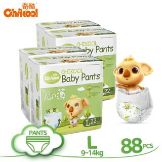 Bộ 4 gói Tã quần Chikool Siêu mỏng thoáng khí L22 cho bé từ 9-14kg (4 gói x 22 miếng) thumbnail