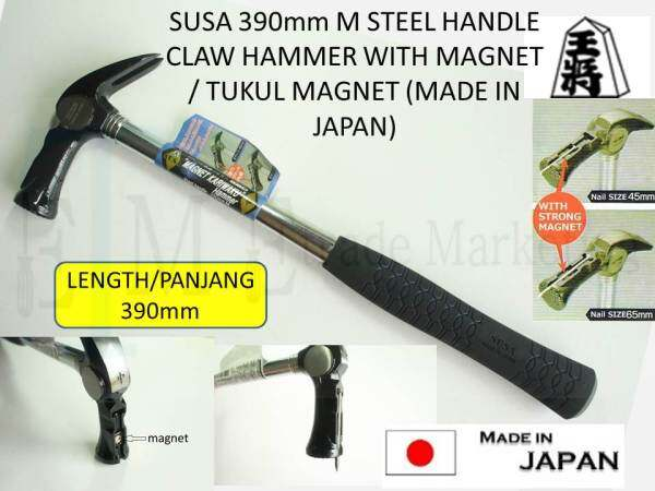 SUSA  390mm M STEEL HANDLE CLAW HAMMER WITH MAGNET / TUKUL MAGNET (MADE IN JAPAN)