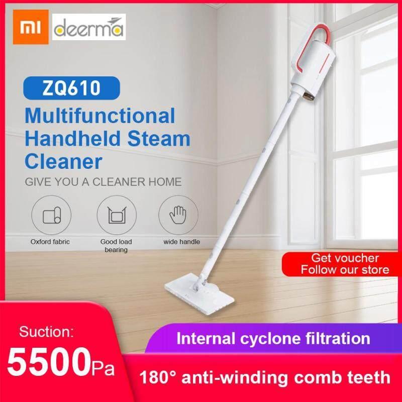 Deerma Multifunctional Handheld Steam Cleaner Singapore