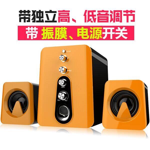 Loa Nhỏ Có Dây Cho Máy Tính Để Bàn Gia Đình Bluetooth Đa Phương Tiện Máy Tính Xách Tay Siêu Loa Siêu Trầm Tác Động Với Microphone Loa Mini USB Lớn Tất Cả Trong Một, PS4 Phổ Cao Chất Lượng Âm Thanh Hoạt Động