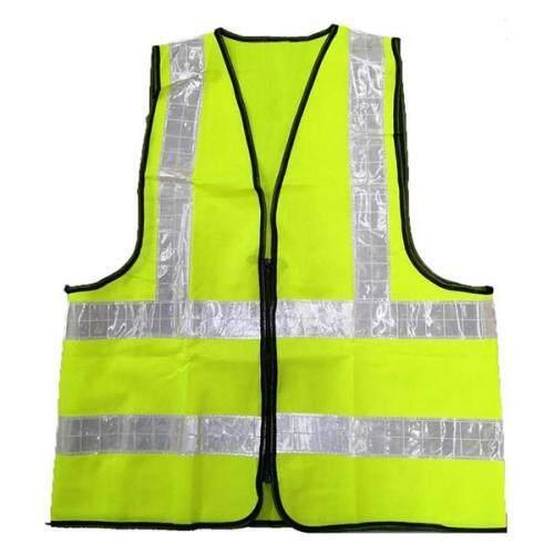 Adult Yellow Hi-Vis Reflective Zip-Up Safety Vest