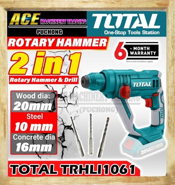 TOTAL 20V Li-ion Cordless Rotary Hammer Drill | TRHLI1601 2 in 1 Cordless Rotary Hammer