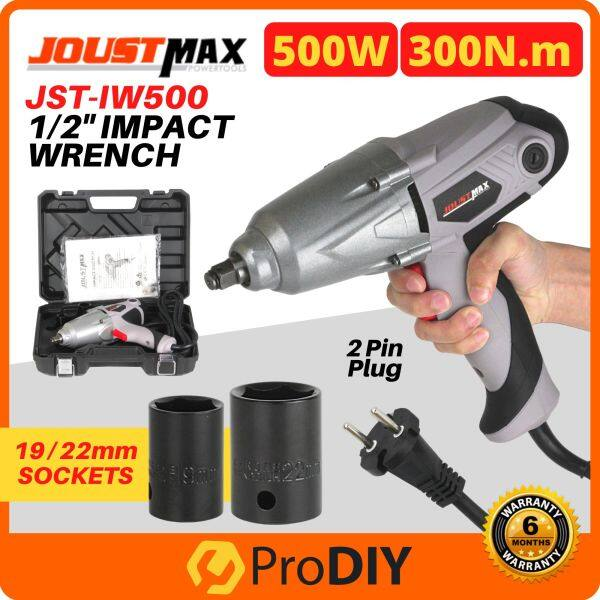 JOUSTMAX JSTIW500 / JST-IW500 500W 300N.m 1/2 Inch Heavy Duty Impact Wrench Socket Electric Power Tool 2 Pin Plug