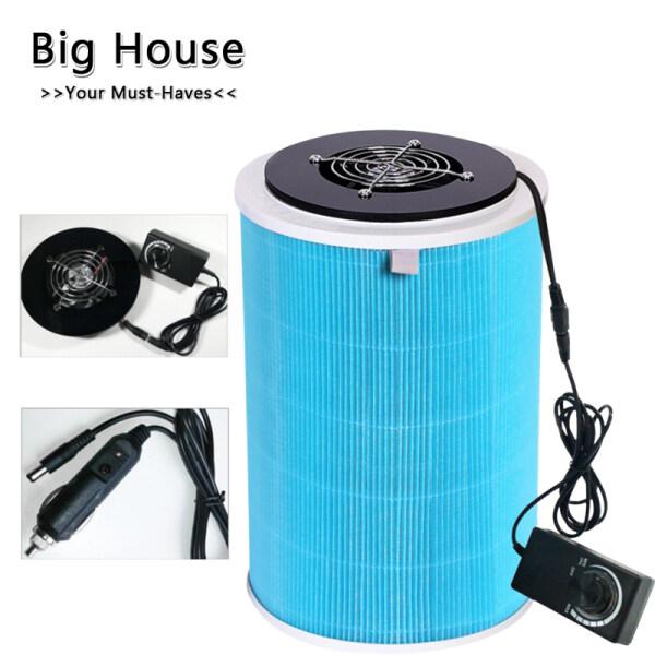 Big House Home DIY Quạt Điện Lắp Ráp Dehaze Khử Mùi Khử Mùi Phần Tử Lọc Cho Máy Lọc Không Khí