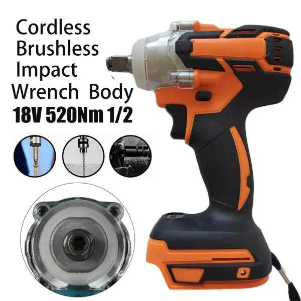 220V 520Nm Rechargeable Cordless Brushless Electric Impact Wrench Repair Tools