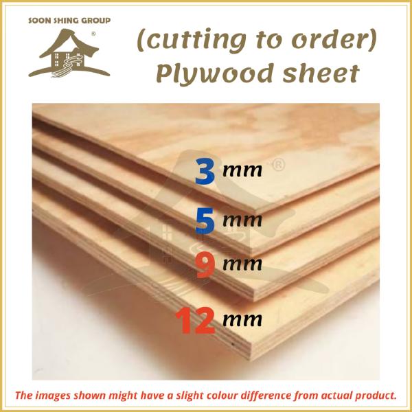 (cutting to order) Plywood sheet
