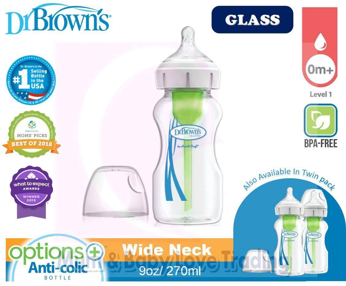 Dr Brown/'s Good Morning//Good Night 270ml Bottles Twin Pack