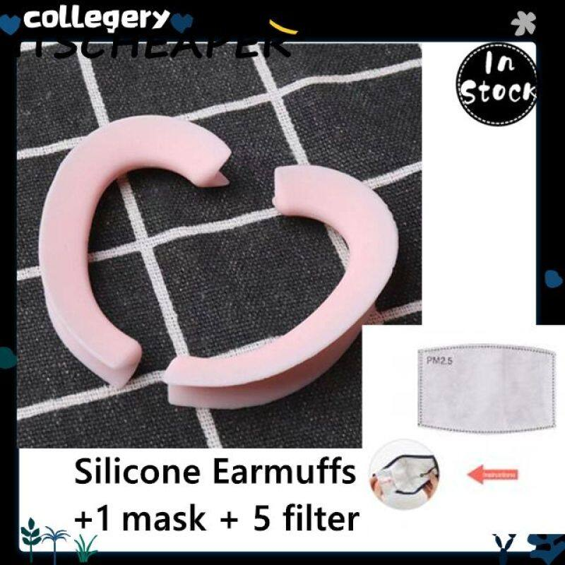 【READY STOCK] Silicone Earloop Cover Soft Comfortable Ear Protection Hook For Mask Earbud Gel Protection Earhook Silicone Holder Earbuds Elastic Soft Silicone Earmuffs(with 1pcs mask 5 filter)