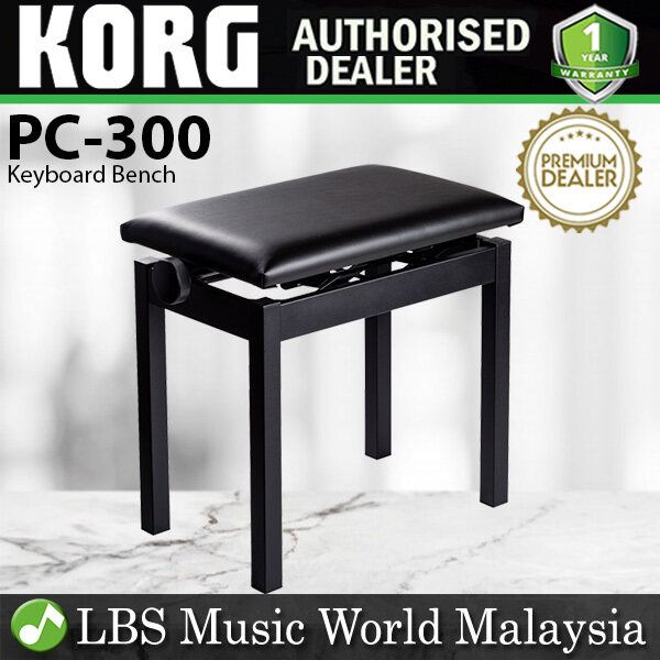 Korg PC-300 Adjustable Height Bench Durable Four Leg for Keyboard Piano Black (PC300 PC 300) Malaysia