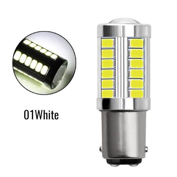 JaneDream 1 Bóng Đèn LED Xe Hơi 12V 1157 33-SMD Sao Lưu Xếp Ánh Sáng, 5630 BA15S P21W