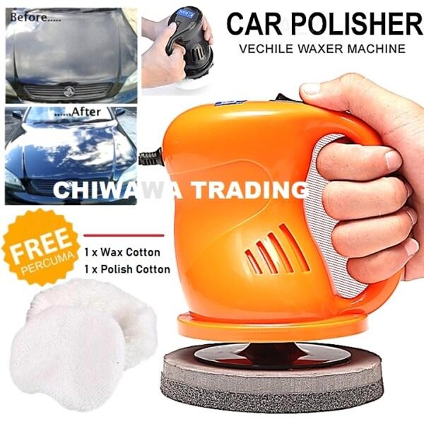 Electric Car Polisher 12V 40W Polishing Waxing Buffing Machine Gloss Paint Scratch Remover Beauty Repair Tool Penggilap