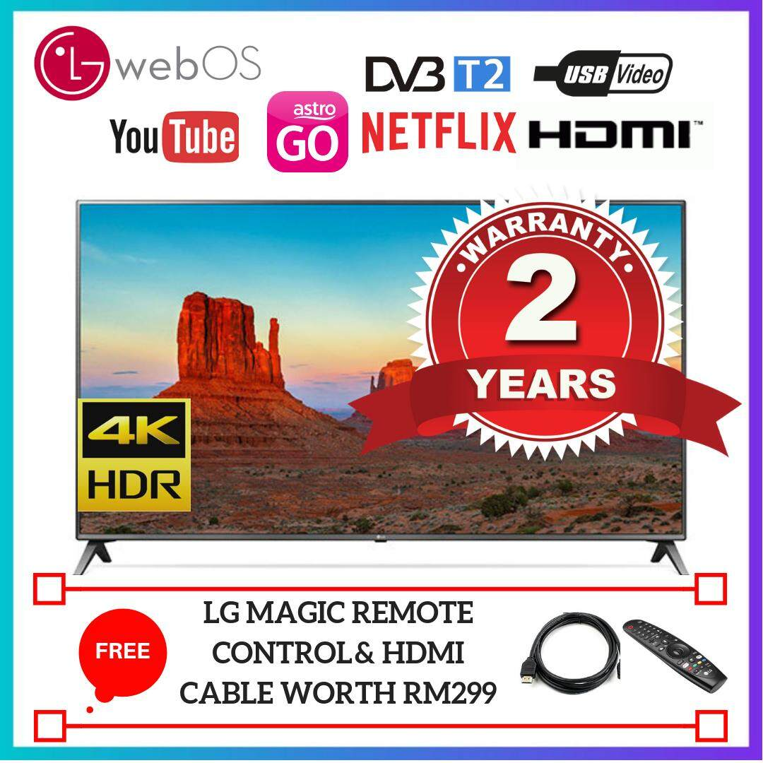 Smart Televisions With Best Online Price In Malaysia