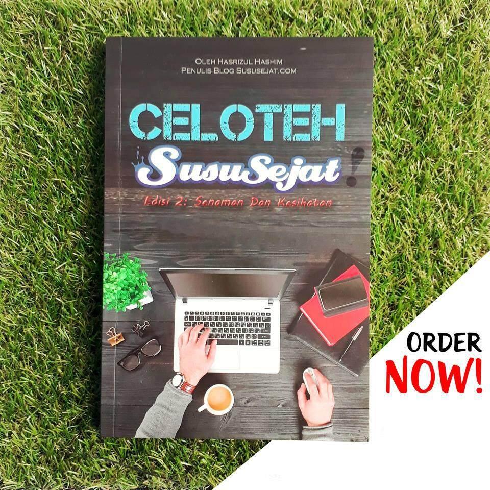 Buku Celoteh Susu Sejat (css) Edisi 2 (senaman Dan Kesihatan) By Trisya Venture.