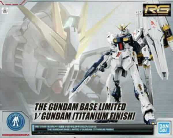 Bandai RG 1/144 Nu Gundam [Titanium Finish] Gundam Base Limited Plastic Model