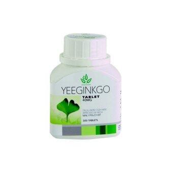 Diamond Interest Yee Ginkgo Tablets 40mg 300's