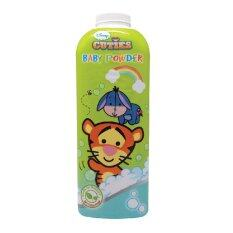 Disney Cuties Baby Powder 400g - Winnie The Pooh