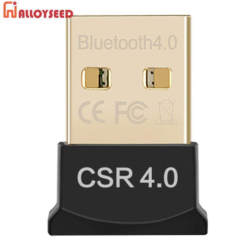 ALLOYSEED Portable USB Bluetooth 4.0 Adapter PC Computer Audio Music Receiver Dongle
