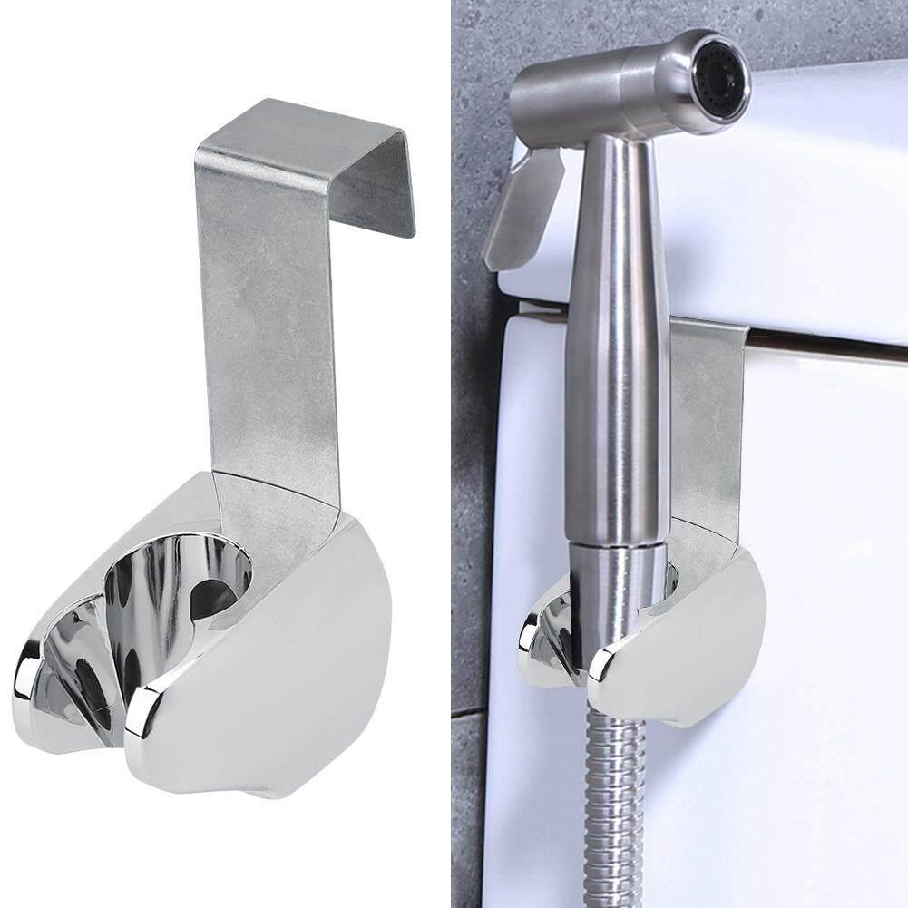 Sunflower Toilet Sprayer Holder Hanging Bracket Bidet Hook Bathroom Accessory