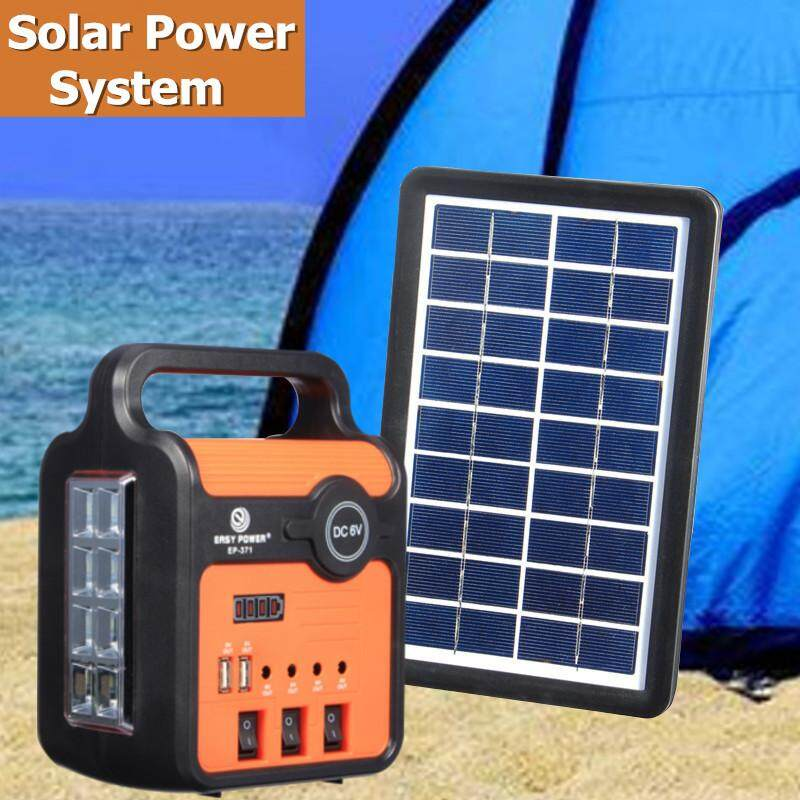 【free Shipping + Flash Deal 】220v Solar System Generator Panel Power Storage Charger Usb Led Bulb Lamp Home New By Paidbang.