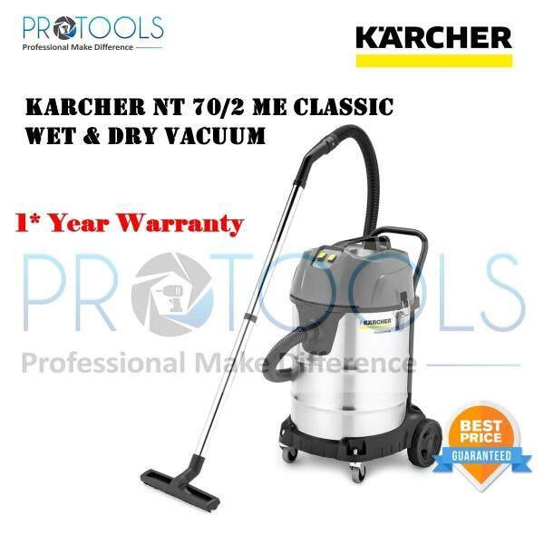 KARCHER NT70/2 ME CLASSIC PROFESSIONAL WET & DRY VACUUM  (DUAL MOTOR)